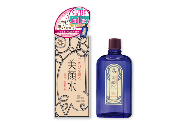 MEISHOKU MEDICATED LOTION BIGANSUl